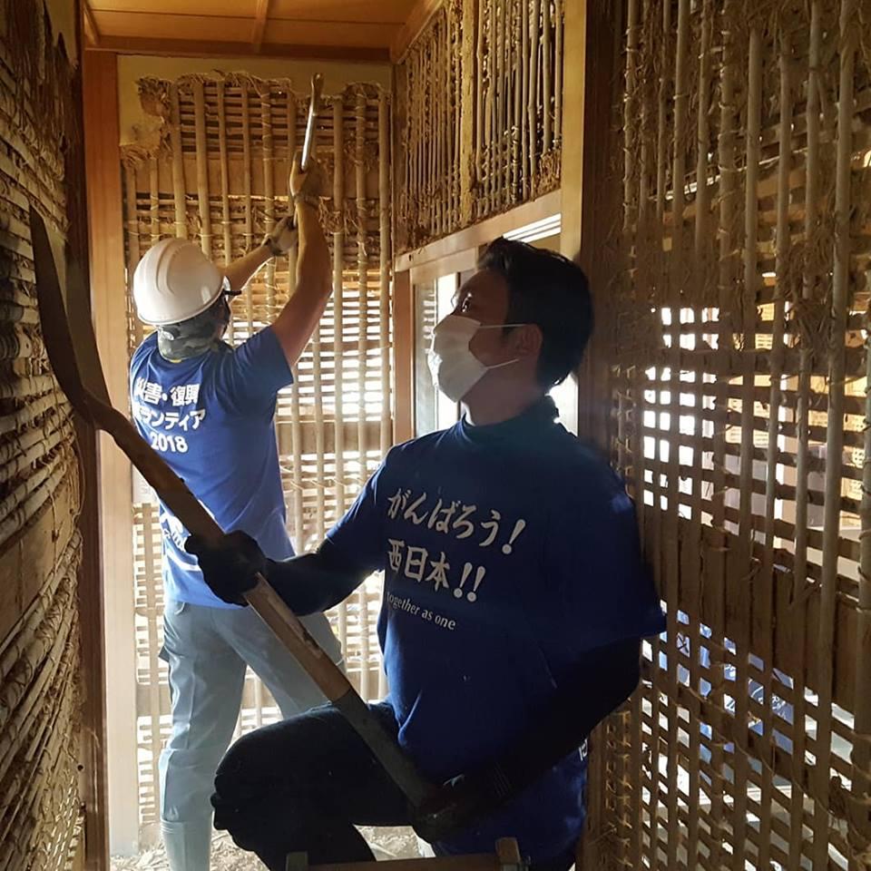 岡田真也 ワンステップスクール 災害支援 ボランティア ノースゲイト
