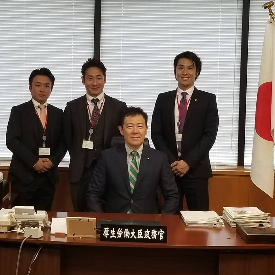 5月23日 厚生労働大臣政務官を表...