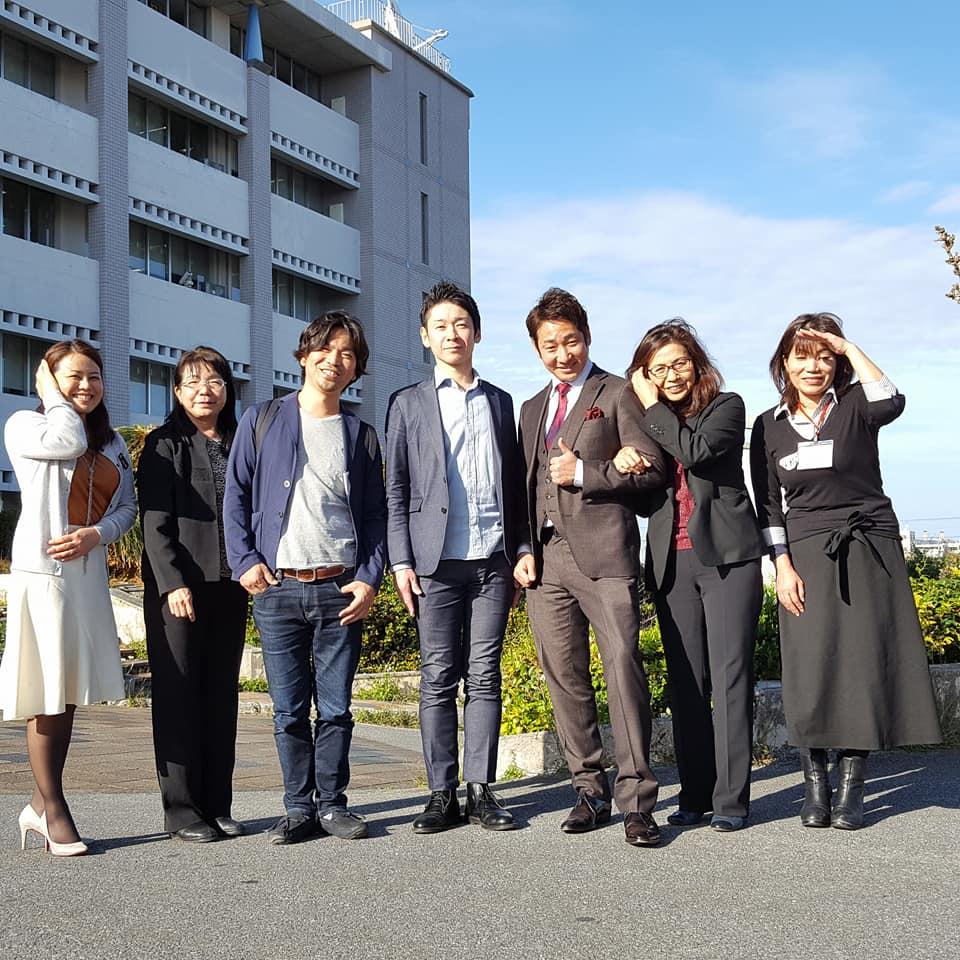 ありがとう!沖縄県