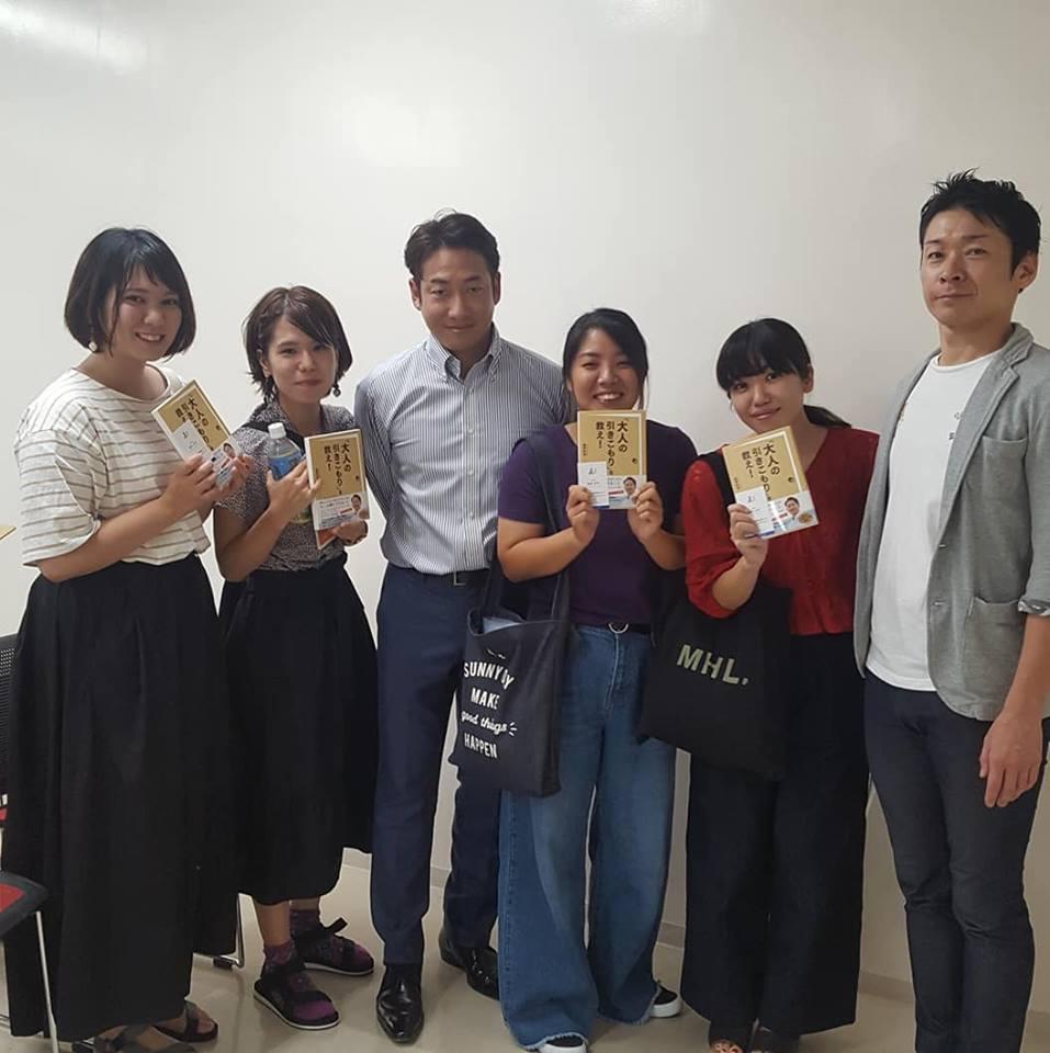 沖縄国際大学 講演会 講師 廣岡政幸 武藤杜夫 女子大生