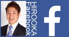廣岡政幸フェイスブック